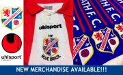 New Stock In Club Shop